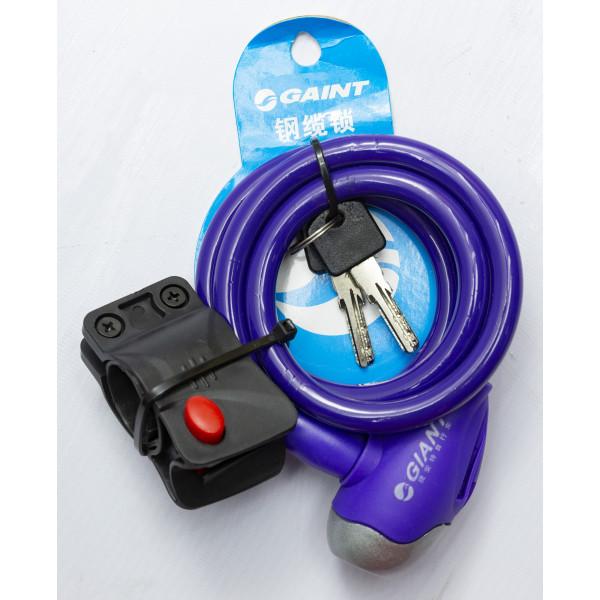 Gaint Lock